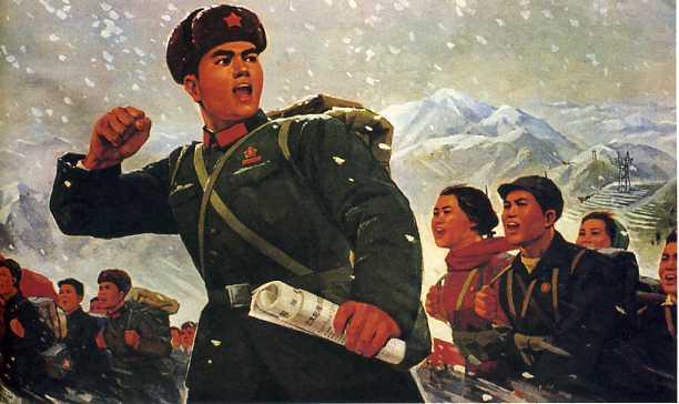 fa-poster-1971-gaochangshenglige
